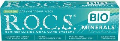 Гель для укрепления зубов R.O.C.S. Minerals BIO 45 г (4607034475123)