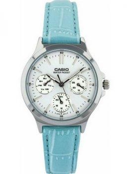 Жіночі наручні годинники Casio LTP-V300L-2AUDF