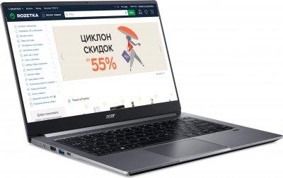 Ноутбук Acer Swift 3 SF314-57-77VR (NX.HJGEU.007) Steel Gray