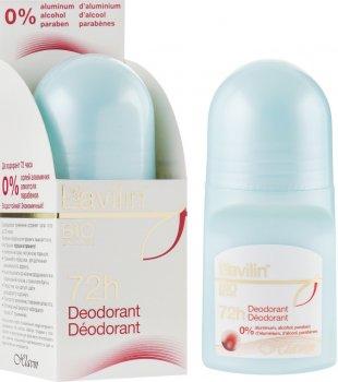Шариковый дезодорант Hlavin Lavilin Roll-on 72 Hour Deodorant 60мл