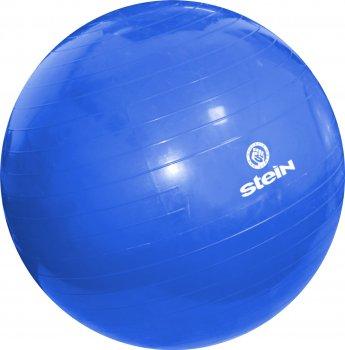 Фитбол Stein 65 см Синий (LGB-1502-65)