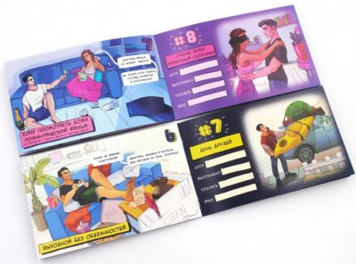Настільна гра Bombat Game Dream Book Чекова книжка бажань для неї рос (4820172800309)