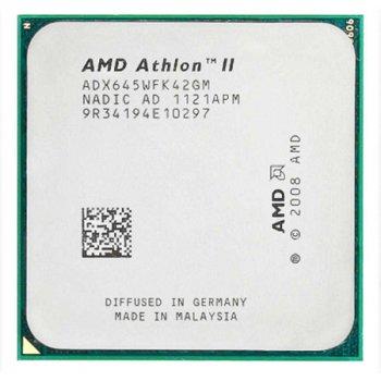 Процесор AMD Athlon II X4 645 3,1 GHz AM3 Б/У