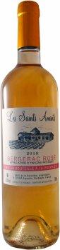 Вино Chateau Les Saints Amants розовое сухое 0.75 л 12.5% (3700179901999)