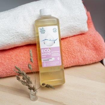 Эко мыло натуральное жидкое Green Max Оливково-ланолиновое 500 мл (99100873101)