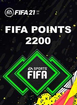 FIFA 21 ULTIMATE TEAM - 2200 FUT points (PC / Origin)