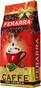 Кава в зернах Ferarra Caffe 100% Arabica з клапаном 1 кг (4820198877200)