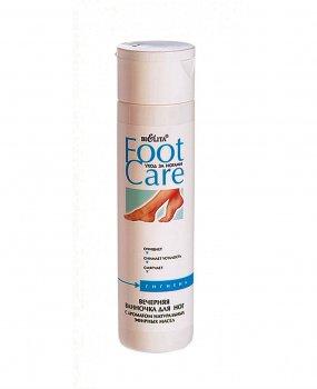 Ванночка для ног Foot care Белита Уход за ногами с ароматом эфирных масел вечерняя 250 мл (4899151010096)