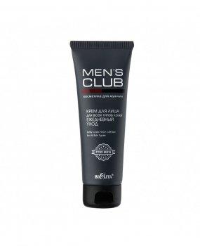 Мужской крем для лица Белита Mens Club Ежедневный уход для всех типов кожи 75 мл (4899151021610)
