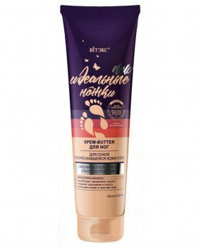 Крем для сухой кожи ног Идеальные ножки Витекс для сухой потрескавшейся кожи стоп 100 мл (4899153025098)