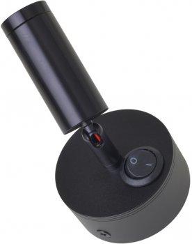 Настінний світильник Brille AL-540/3W WW LED BK (27-058)