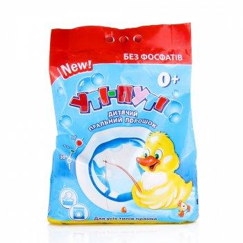 Дитячий пральний порошок Уті-Путі універсальний 4.5 кг
