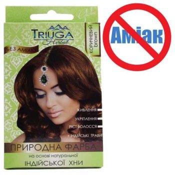 Фарба для волосся Triuga Коричнева на основі хни 25 г