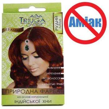 Фарба для волосся Triuga Рудий на основі хни 25 г