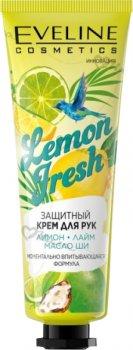 Защитный крем для рук Eveline Lemon Fresh 50 мл (5901761983814)