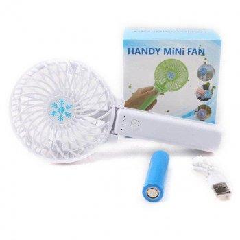Ручний портативний вентилятор трансформер handy mini fan з акумулятором 18650, білий (ZE35007249)