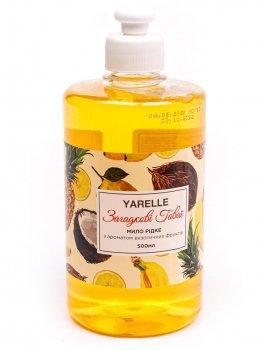 Жидкое мыло Yarelle Загадочные Гавайи с ароматом экзотических фруктов 500 мл