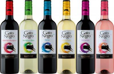 Набор Gato Negro 4.5 л (7804300253905)