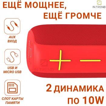 Портативная USB колонка Hopestar P15 Pro с громким звуком и FM-радио - Переносная влагозащищенная с встроенным микрофоном акустическая Bluetooth система + мощный громкоговоритель - карта памяти micro SD + TWS, Красный