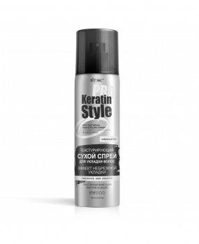 Сухий спрей для укладання волосся Вітекс Keratin Pro Style текстуризуючий ефект недбалої укладання 150 мл (4899153033147)