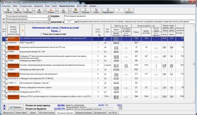 Програмне забезпечення ExpertSoft Експерт-Кошторис ПРО одне робоче місце (всі мови)