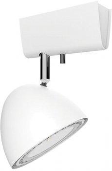 Спотовий світильник Nowodvorski NW-9594 Vespa white