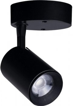 Спотовый светильник Nowodvorski NW-8994 Iris LED 7w