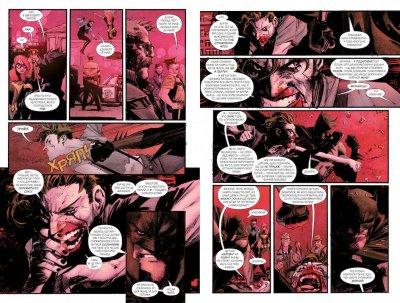 Комікс Рідна мова Бетмен: Білий Лицар