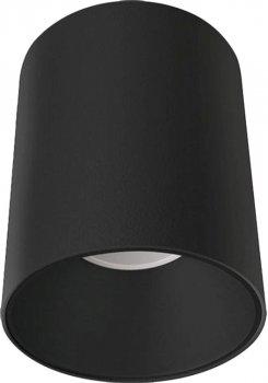 Точковий світильник Nowodvorski NW-8930 Eye tone