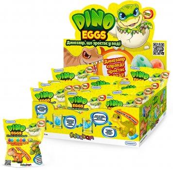 Іграшка в яйці з ефектом росту #sbabam Dino eggs Динозаври (T110-2018)
