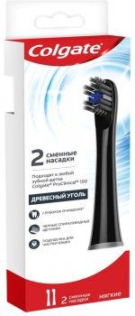 Насадки до електричної зубної щітки COLGATE ProClinical 150 Деревне вугілля м'яка 2 шт. (8718951294400)