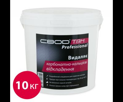 """Засіб ЗВІД для видалення карбонатно-кальцієвих відкладень """"ЗВІД-ТВН"""" Professional порошкоподібний (10кг)"""