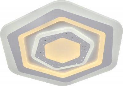 Потолочный светильник Altalusse INL-9425C-63 White LED 63W