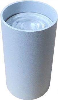 Точковий світильник Altalusse INL-7001D-01 Білий GU10 max 1x35W