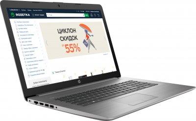 Ноутбук HP ProBook 470 G7 (8FY74AV_V10) Asteroid Silver