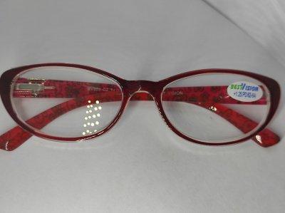 Очки для чтения женские Vision полимер Розовые +1.25