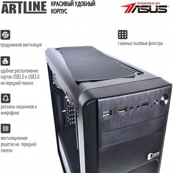 Компьютер ARTLINE WorkStation W74 v09