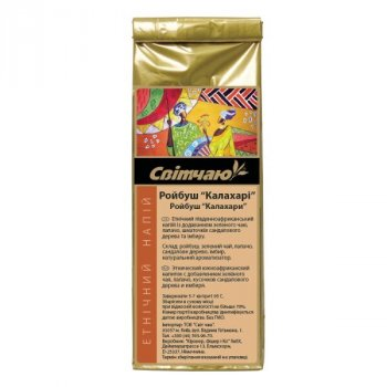 Чай Ройбуш рассыпной Світ чаю Калахари 50 г