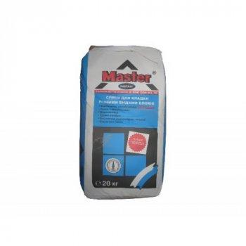 Кладочна суміш для пористих та інших бетонних блоків Майстер Інсталл (Master Install) 20 кг