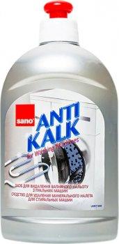 Засіб для видалення вапняного нальоту в пральних машинах Sano Anti Kalk For Washing Machines 500 мл (7290010935260)