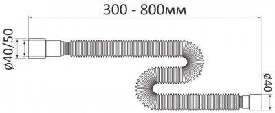 Патрубок гофрированный RJ RSG405080 соединительный 300-800 мм