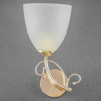 Бра настінне Light House SZ-14961/1W FGD золото