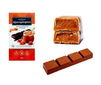 Шоколад Коммунарка с солёной карамелью 200 г
