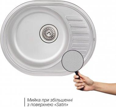 Кухонна мийка QTAP 5745 Satin 0.8 мм (QT5745SAT08)