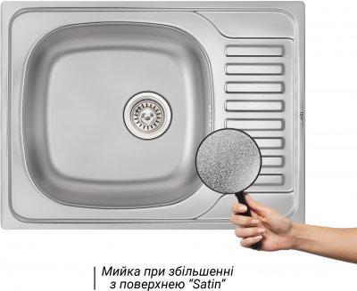 Кухонна мийка QTAP 6550 Satin 0.8 мм (QT6550SAT08)
