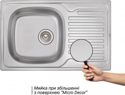 Кухонна мийка QTAP 7850 Micro Decor 0.8 мм (QT7850MICDEC08)