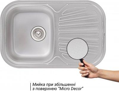 Кухонна мийка QTAP 7448 Micro Decor 0.8 мм (QT7448MICDEC08)