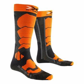 Термоноски X-Socks Ski Contol 2,0 цвет G046 (X100090)