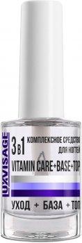 Комплексний засіб для нігтів Luxvisage 3 в 1 Vitamin Care + Base + Top (4811329033725)