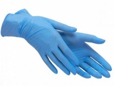 Одноразові рукавички нітрилові Vogt Medical 100 шт в упаковці Розмір M Сині